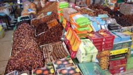 Sahara Zachodnia, bazar w Dakhla