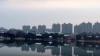 Wuhu, centrum miasta