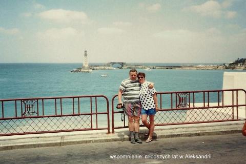 wspomnienie  mlodszych lat w Aleksandrii,Kair,Hurgada,luksor,Karnak,zalew Nasera, Aleksandria,faraon,piramida,