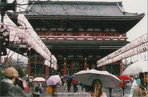 Swia…tynia Jasakuza w Tokio,wyspy Japonskie,Tokio,Kioto, Expo,palac cesarski,podroze,lodzianin,