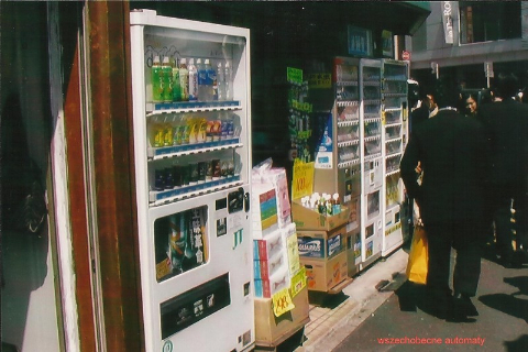 wszechobecne automaty,wyspy Japonskie,Tokio,Kioto, Expo,palac cesarski,podroze,lodzianin,