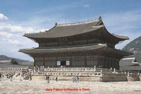 stare Palace krolewskie w Seulu,Azja, Seul,palac krolewski,podroz,globtroterzy polscy,lodzki podroznik,
