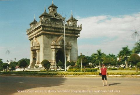 Wieza Zwyciestwa w stolicy Vientiane (zwyciestwo nie wiadomo nad kim),Azja,indochiny,daleki wschod, polscy globtroterzy,lodzianin,