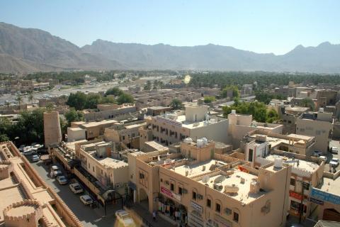 twierdza Jalali,Mirani,Muskat,wielki meczet,góry hajar,