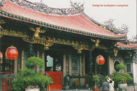 swia…tynia buddyjska Luangshan,wyspa,Taj Pej,Czang Kaj szek, polski globtroter,prelekcje,spotkania,filmy z wypraw,podróży,