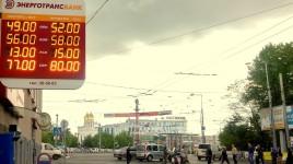 Kaliningrad, waluty