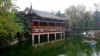 Nanyang, Park Ludowy