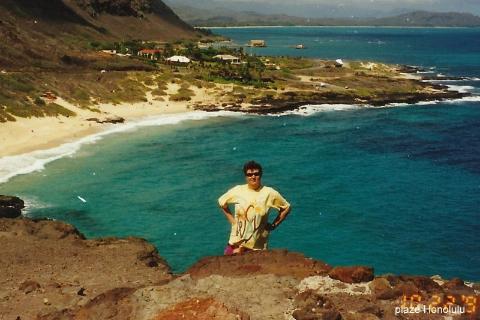 plaze Honolulu,Pacyfik,Oahu,Hawaje, Centrum Kultury Polinezyjskiej.wulkan,lawa,wybuch,Kilauea,czarna plaza,